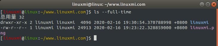 Linux常用命令 ls 入门基础知识