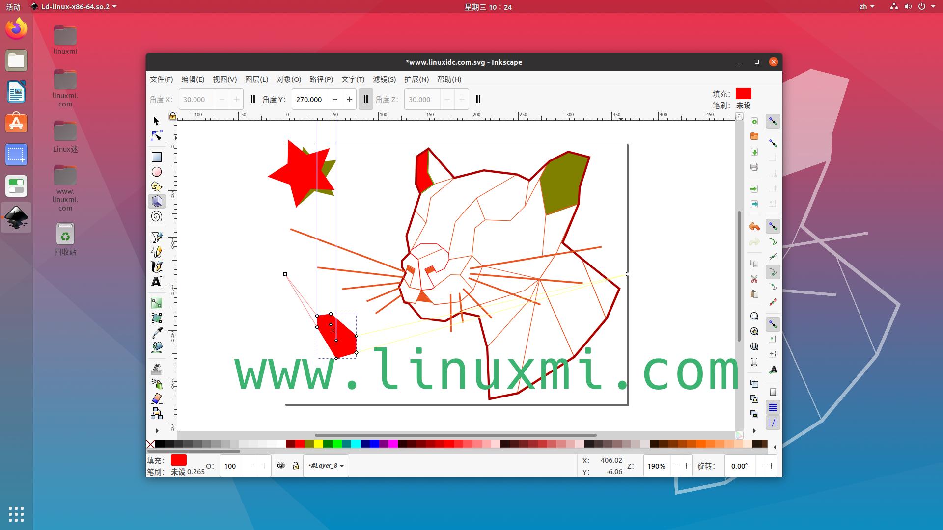 16年修炼,开源矢量图形编辑器Inkscape 1.0发布