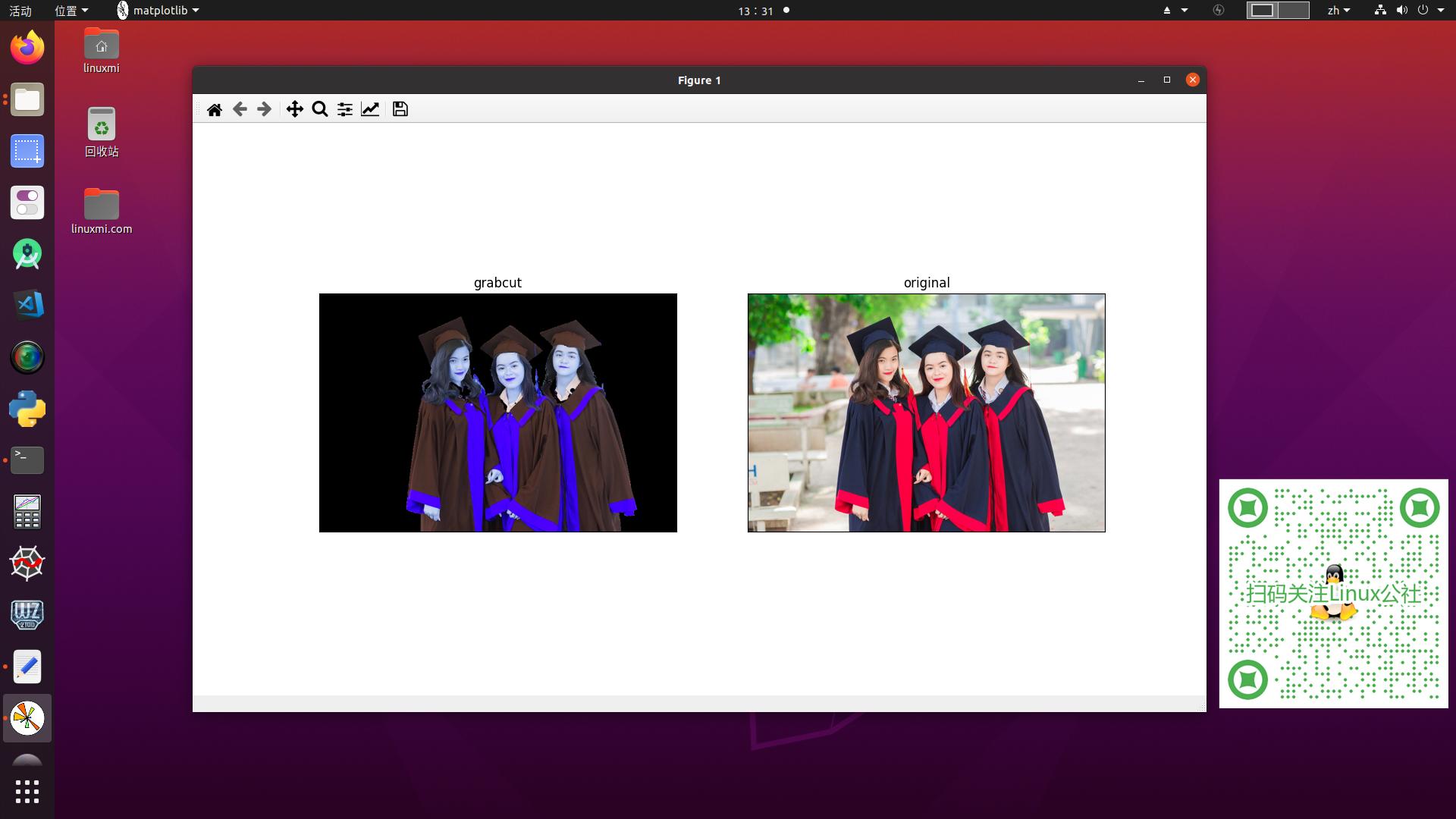 Python OpenCV教程:使用 GrabCut 算法实现前景检测