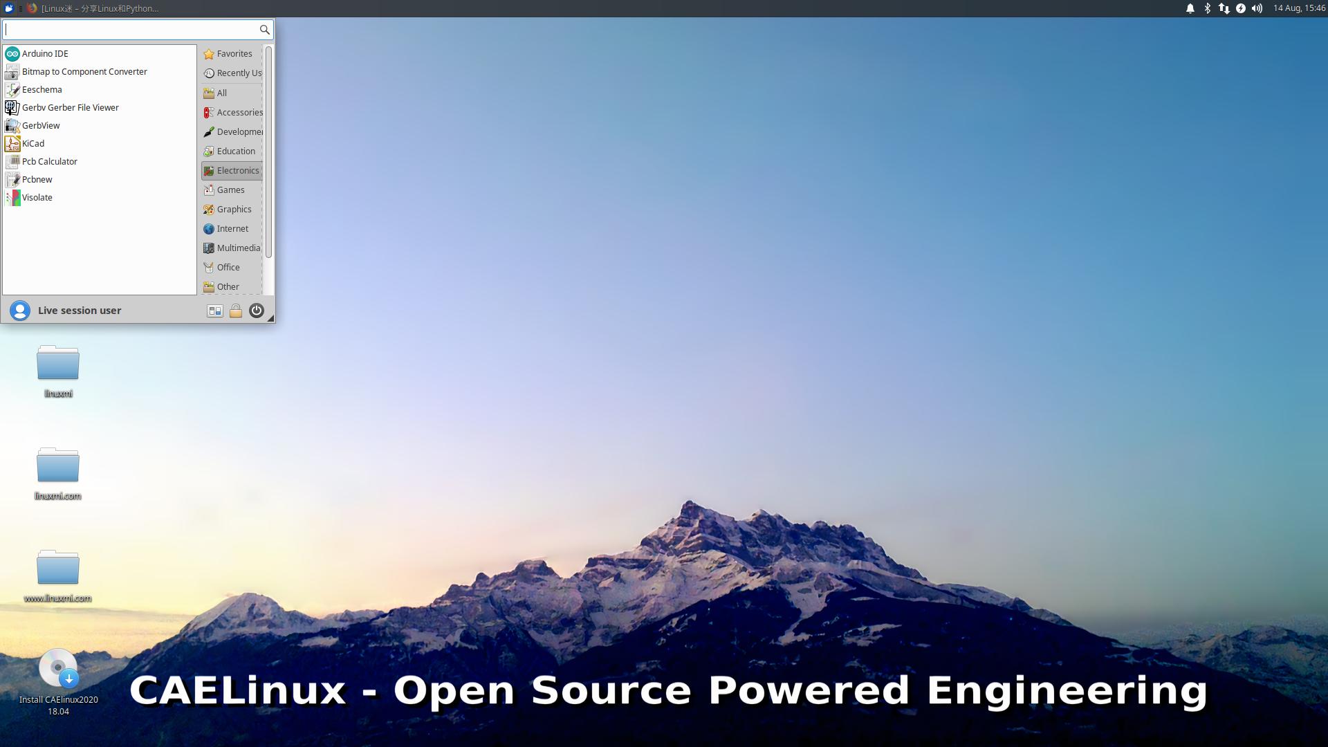 CAELinux 2020 发布,用于计算机辅助工程的Linux发行版