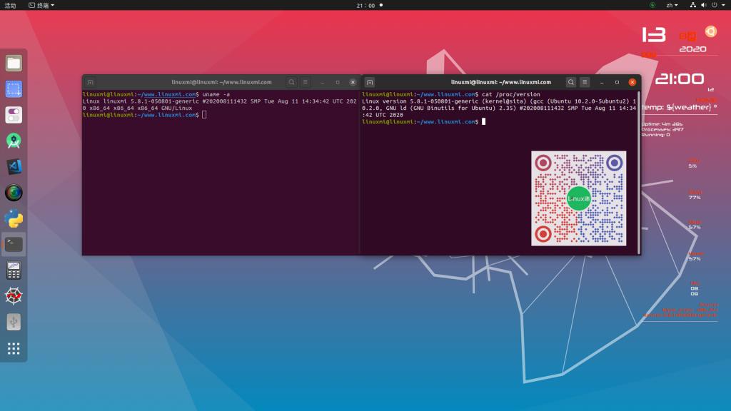 Linux Kernel 5.8.1