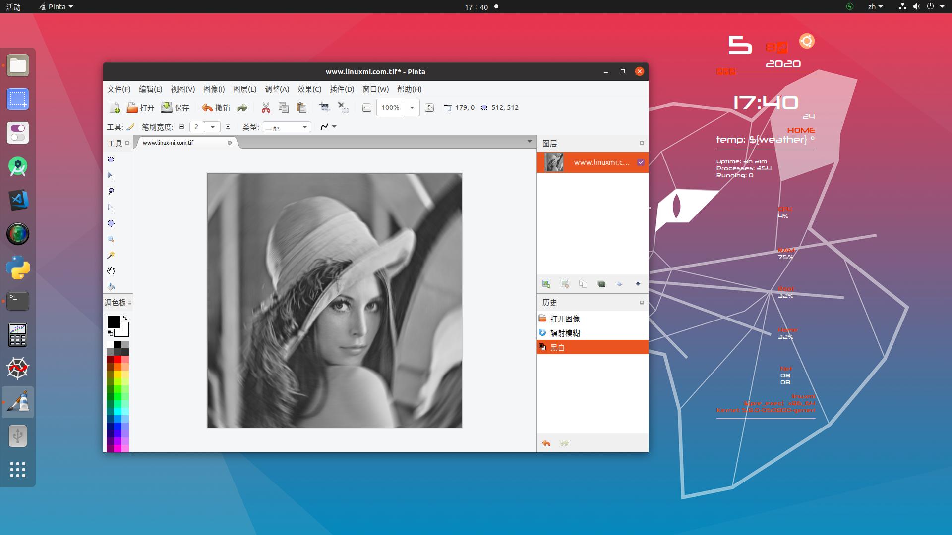 时隔5年!开源图像编辑和绘图软件Pinta发布新的重要版本