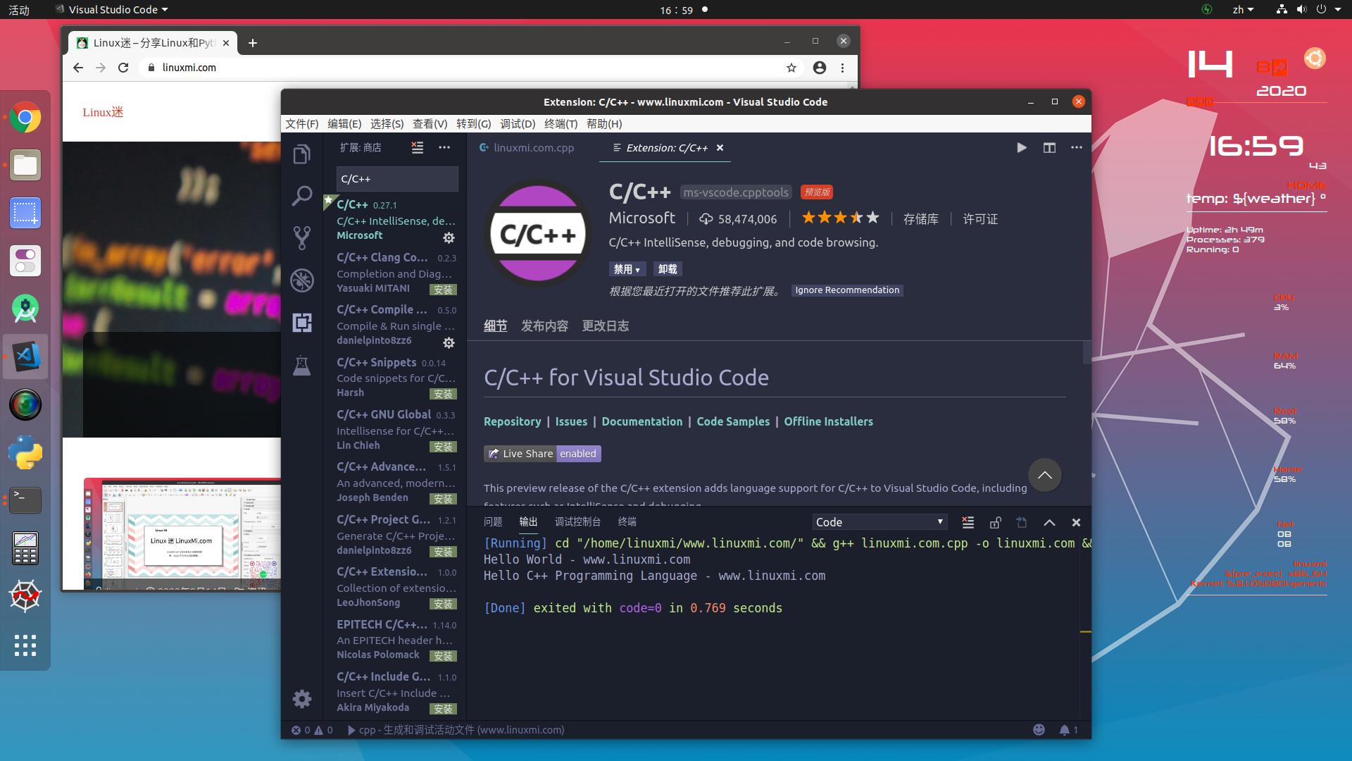 Ubuntu 上配置 Visual Studio Code 编译和运行C/C++