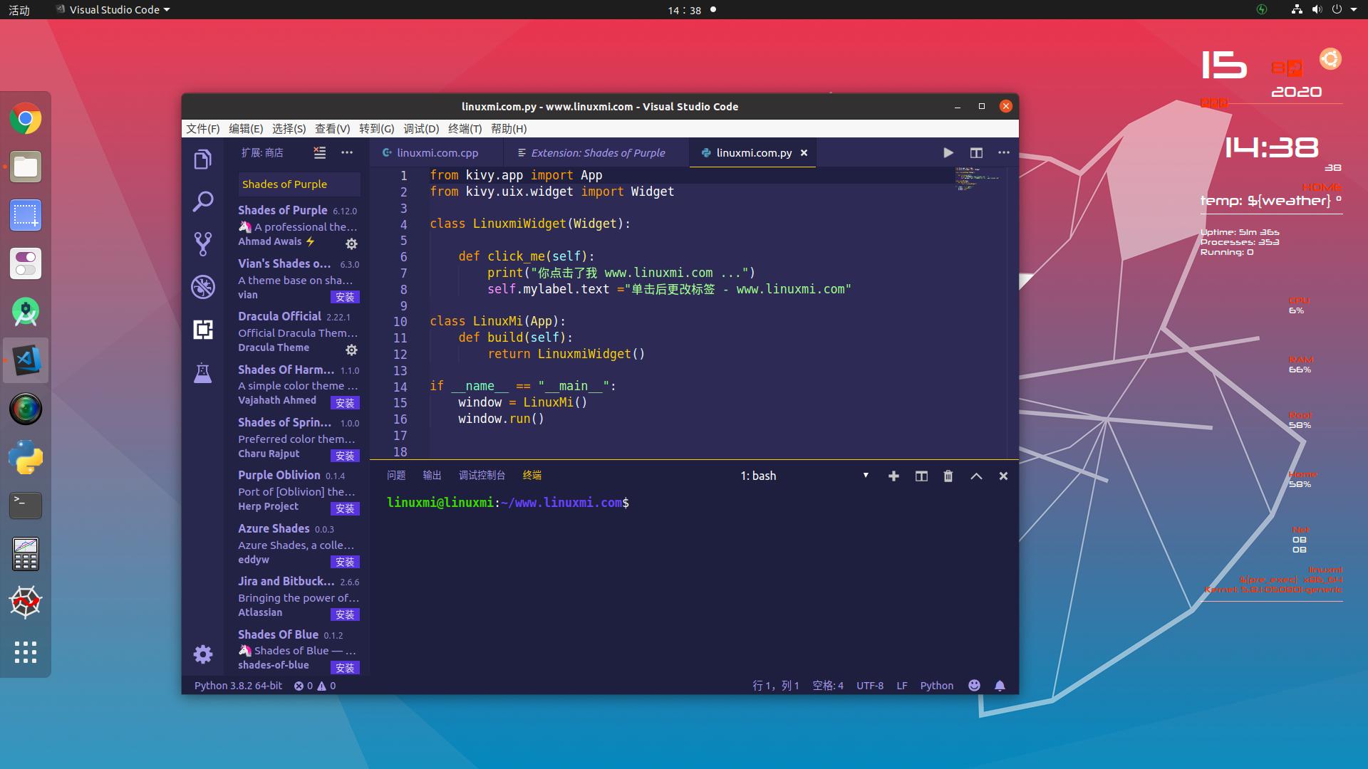 适用于程序员和开发人员的20个最佳VS Code主题(上)