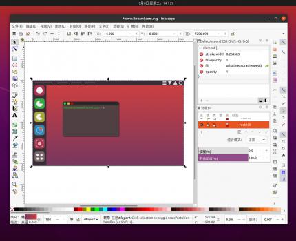 Inkscape 1.0.1 已发布,开源跨平台矢量图形编辑器