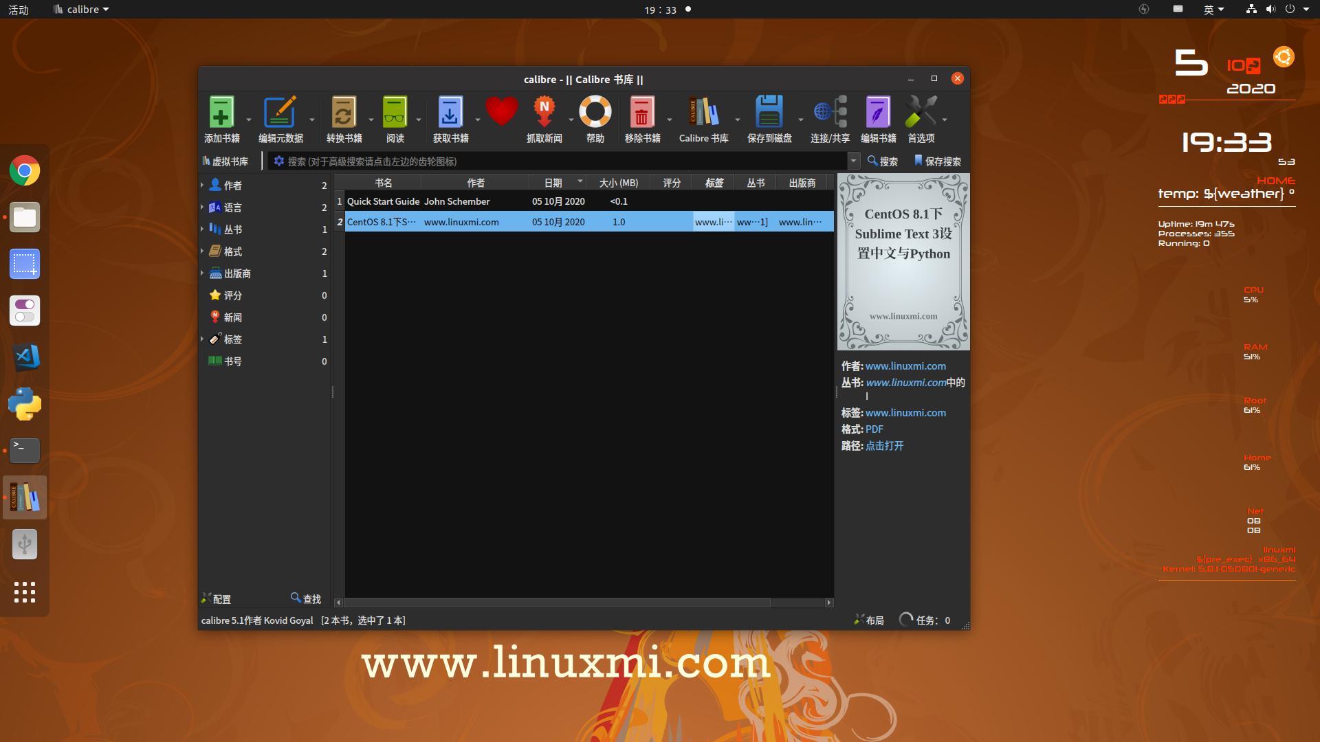 电子书管理软件 Calibre 5.1 发布,支持夜间模式
