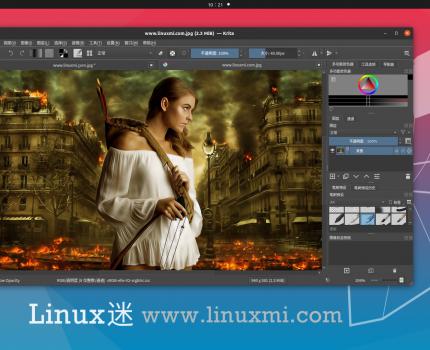 Krita 4.4 发布,自由开源免费绘画软件