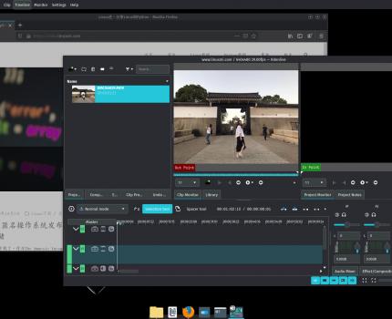 Nitrux 1.3.3 发布,随附 KDE Plasma 5.19.5 桌面