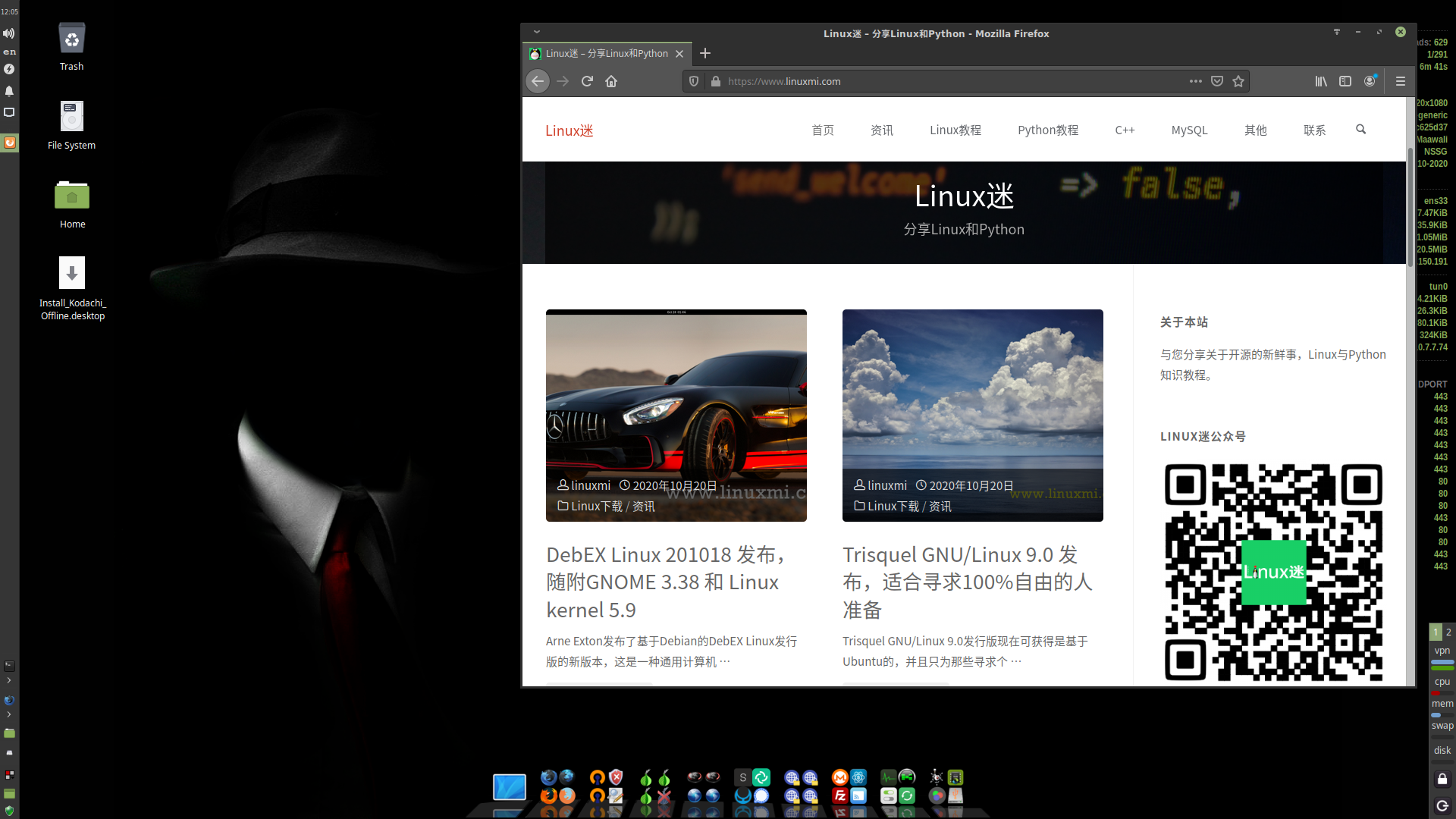 "Linux Kodachi 7.3 ""Stable"" 发布,随附Linux Kernel 5.8 和 uBlock Origin"