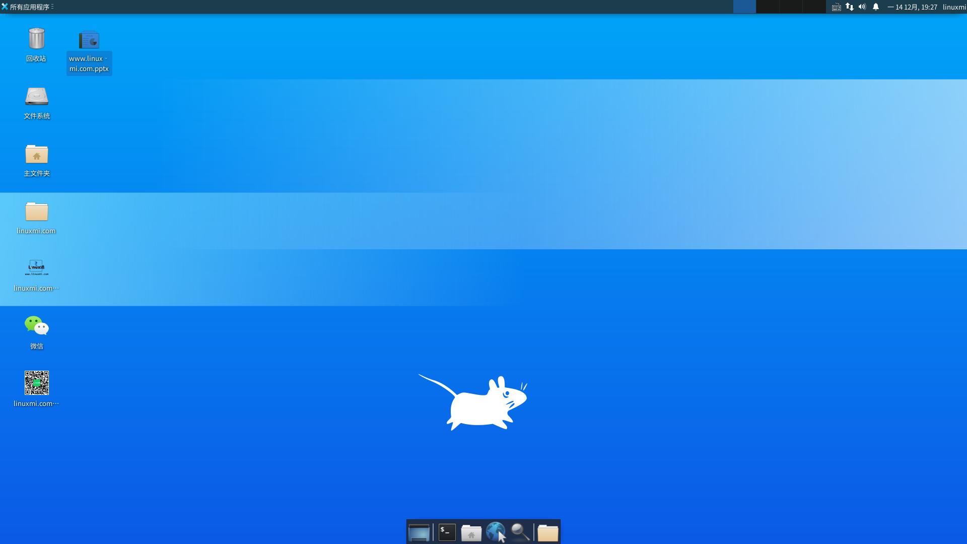 如何在Ubuntu 20.04上安装/卸载XFCE
