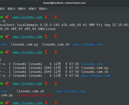 跟我学美化您的Linux终端与Shell提示符