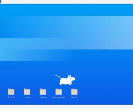 Mageia 8 发布,基于Mandriva Linux带来大量更新
