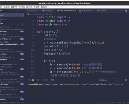 分享8款很棒的 Visual Studio Code 主题