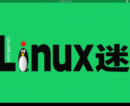匿名操作系统 Tails 4.16 发布,由 Linux Kernel 5.10 LTS 支持